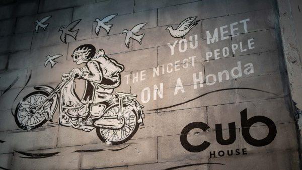 cub_house_1920x1280x400kb-6408