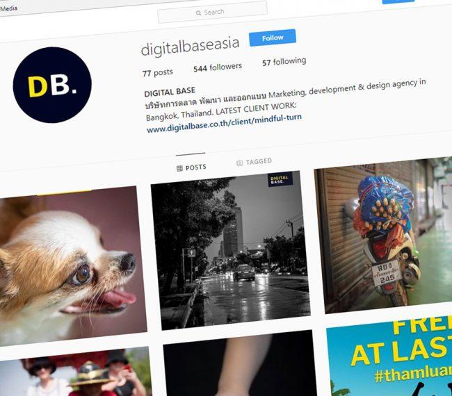 DIGITAL BASE Instagram Screen Shot